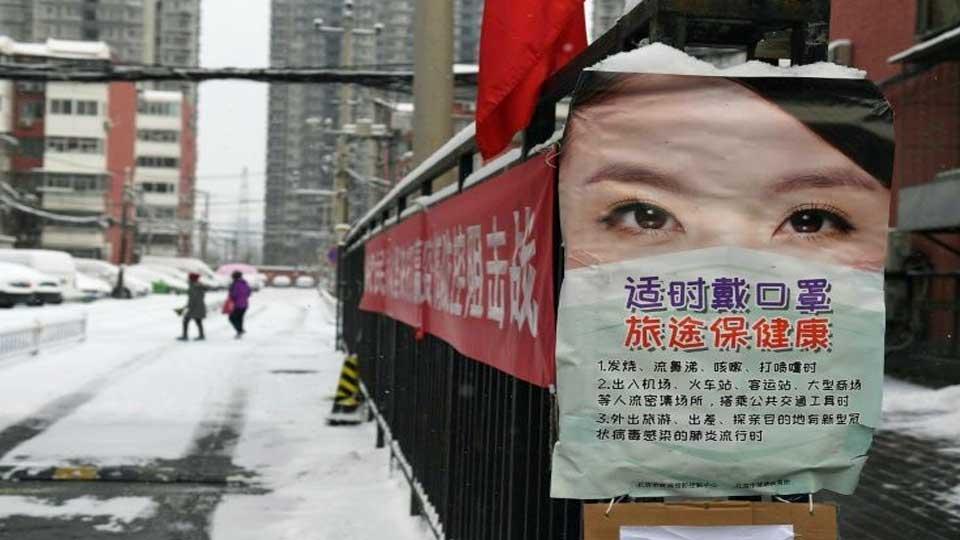 """Chine: Le pouvoir condamne la """"journaliste citoyenne"""" qui a couvert le Covid à 4 ans de prison"""