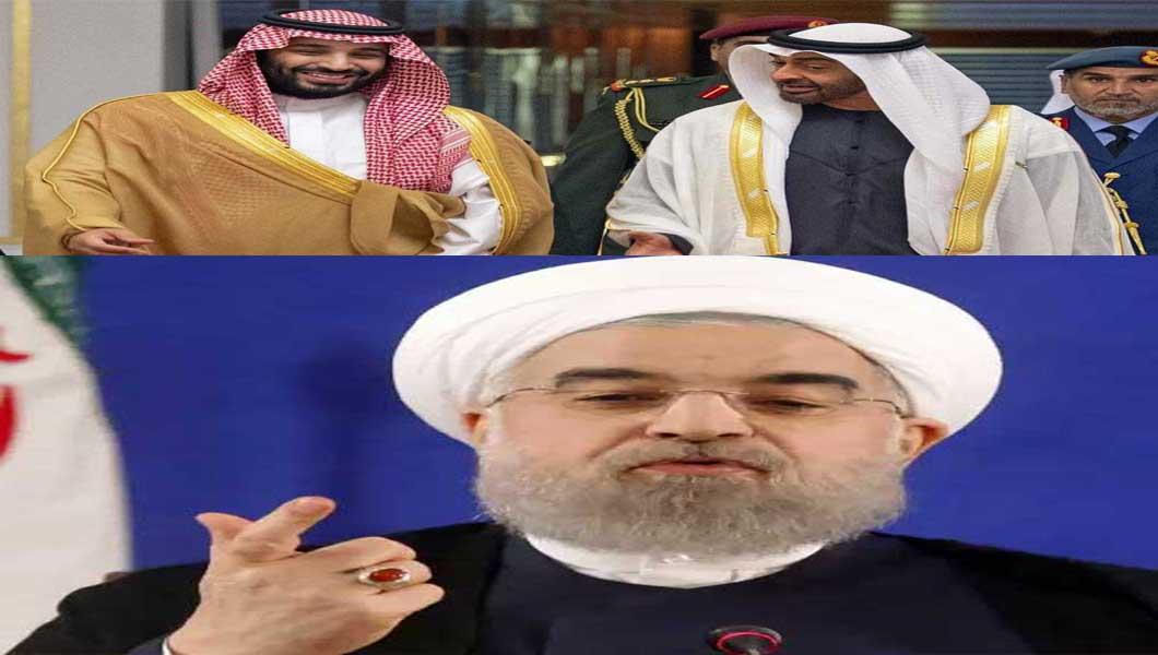 Israël –  Emirats : L'Iran Critique l'accord