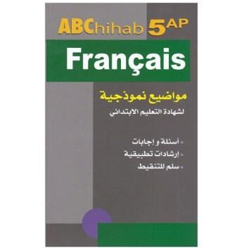 abchihab 5 ap francais
