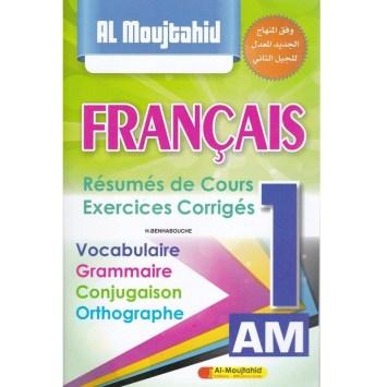 Al moujtahid francais 1 متوسط resumés de cours exercices corigés Vocabulaire Grammaire Conjugaison Orthographe 2G
