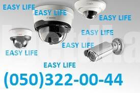 kamera-0503220044-nezaret-kameralari-0706190044-6