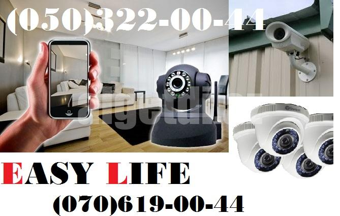 kamera-0503220044-nezaret-kameralari-0706190044-48