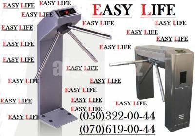 compact tripod turnstile ttr 041g
