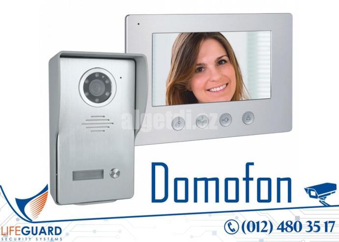 0558956996-domofon-sistemi-LifeGuard