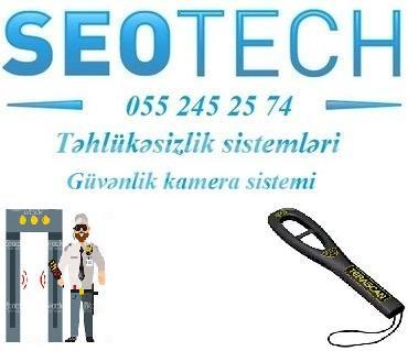 metal-detektor-055-245-25-74-1-4