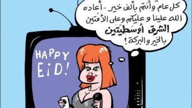 Photo of المذيعة