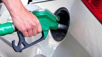 """Photo of """"المحروقات"""" تتوقف عن تزويد المؤسسات الحكومية بالمشتقات النفطية"""
