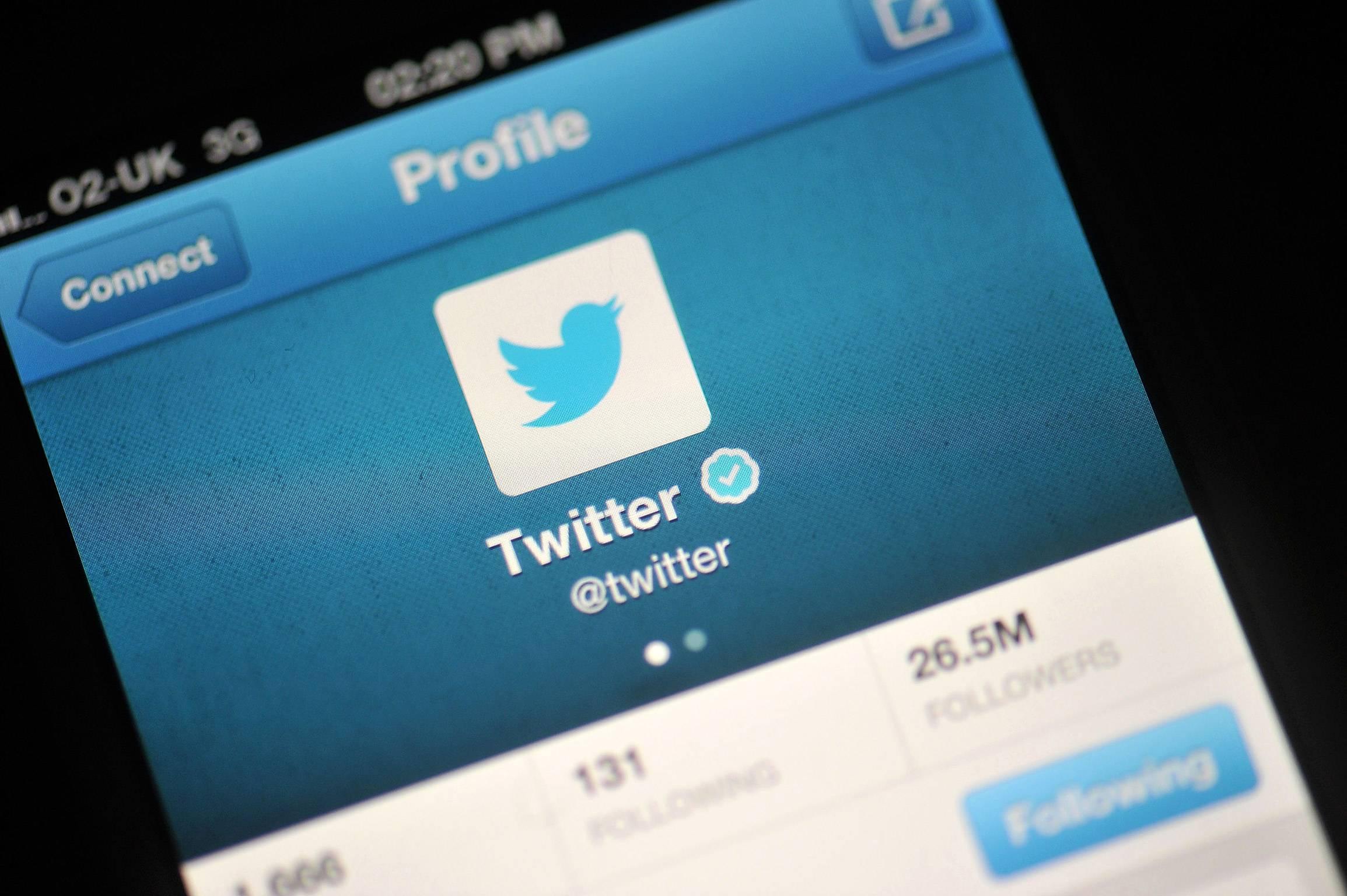 تويتر- (تعبيرية)