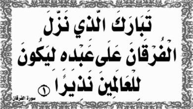 Photo of مزمار الحي لا يطرب