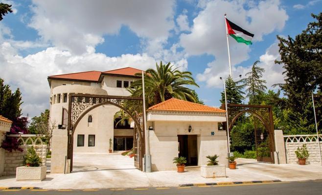 Photo of رئاسة الوزراء تدعو الأردنيين للتفاعل حول موازنة 2020 (فيديو)