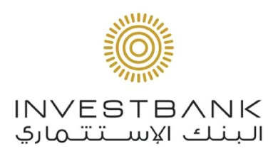 Photo of INVESTBANK يدمج شبكة الصراف الآلي مع البنك الأهلي الأردني