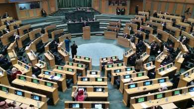 Photo of مجلس النواب يواصل مناقشة الموازنة العامة