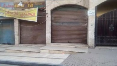 Photo of مستثمرون بمادبا: تشعب شروط وإجراءات الترخيص يغلق 4 منشآت سياحية- فيديو