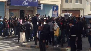 طلبة في الكرك يعتصمون احتجاجا على نظام الفصل الواحد
