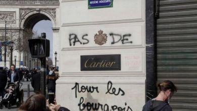 Photo of فرنسا تستبدل رئيس شرطة باريس وتمنع التظاهر في بعض المناطق