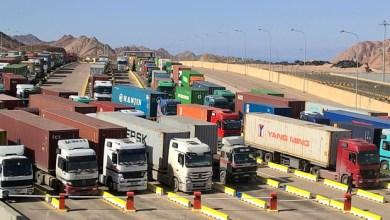 Photo of فاعليات تجارية ومينائية: 4 تحديات رئيسية تتسبب ببطء نمو قطاع النقل والتزويد