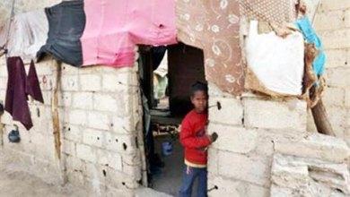 Photo of الفقر والبطالة بين عامين.. الأرقام مرشحة للارتفاع