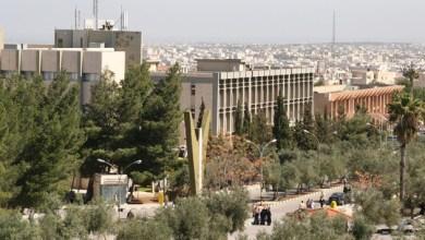 """Photo of """"اليرموك"""" تفوز بمشروع تدريبي مدعوم من السفارة الأمريكية في عمان في مجال تكنولوجيا المعلومات"""