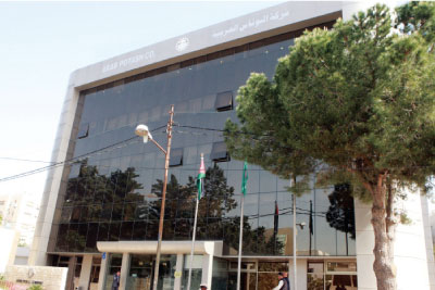 مبنى شركة البوتاس في العاصمة عمان-(أرشيفية)
