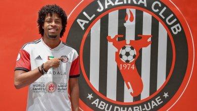 Photo of البرازيلي كينو ينضم إلى الجزيرة الإماراتي بنظام الإعارة