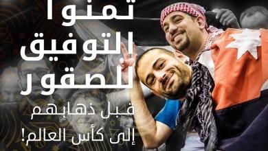 "Photo of اتحاد السلة وشركة ""القدرة"" يعقدان مؤتمرا صحافيا لإعلان دعم ""صقور النشامى"""