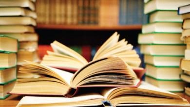 Photo of مؤتمر إقليمي في عمّان لمناقشة تحديات وصول الكتب للأجيال الجديدة