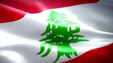 Photo of لبنان: الدولار متوافر وما نسمعه مضخّم