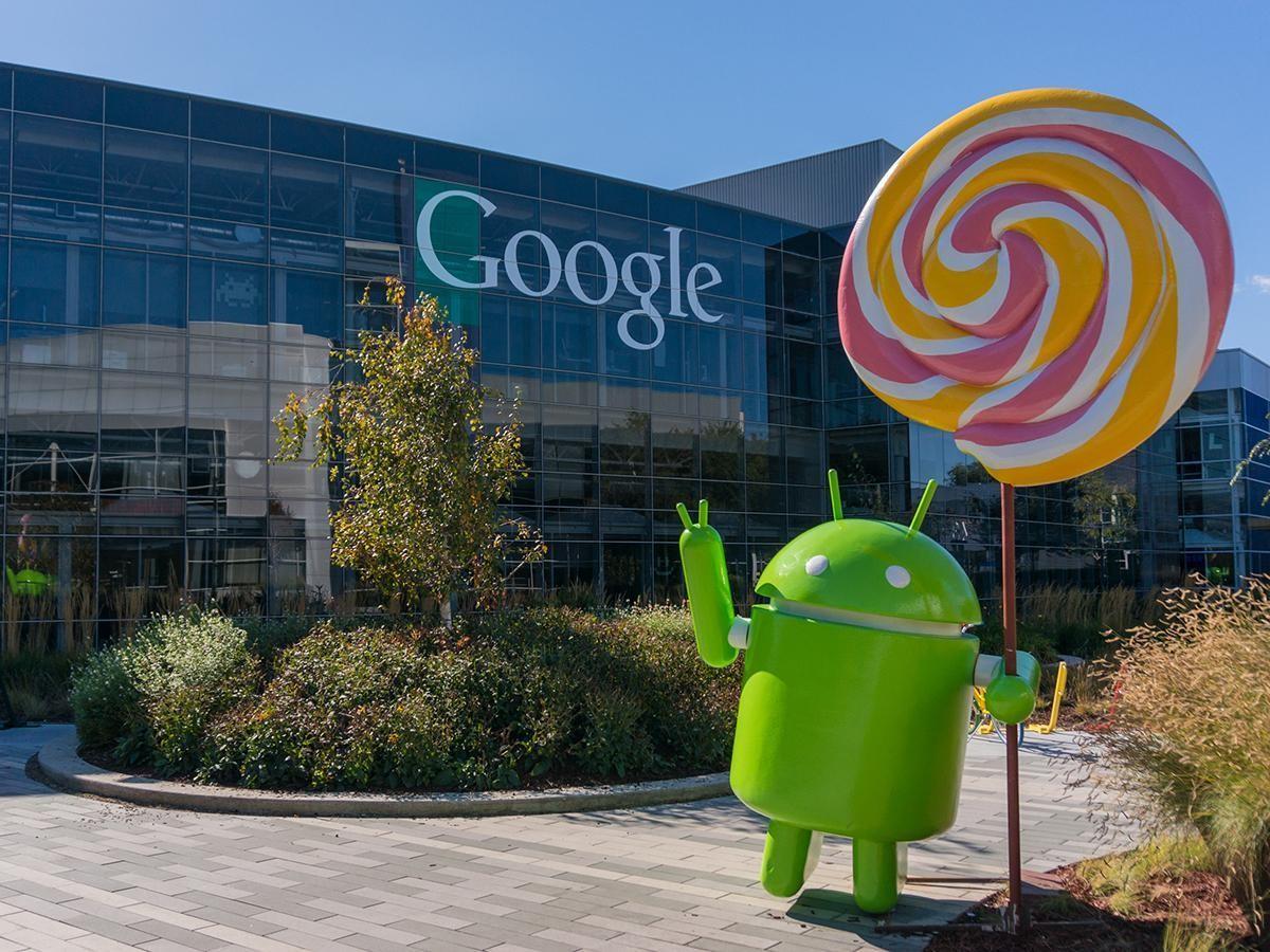 مبنى شركة جوجل -(أرشيفية)