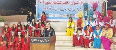 Photo of انطلاق فعاليات مهرجان السنابل الدولي