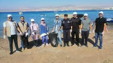 """Photo of حملة النظافة الوطنية """"أردن النخوة"""" تصل العقبة (صور)"""