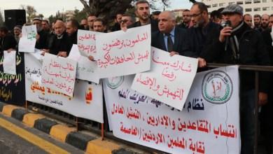 "Photo of ""التربية"": نحترم المعلمين.. ولا إجازات اليوم"