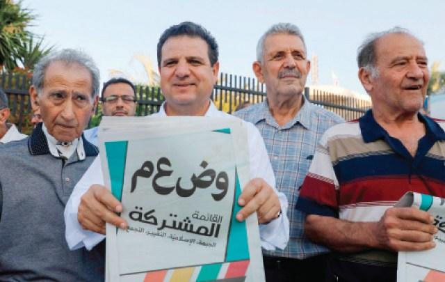 Photo of الانتخابات الإسرائيلية تقرر مصير نتنياهو في السلطة غدا