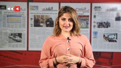 """Photo of هل المجاملة نفاق اجتماعي؟.. سؤال """"حل وسط"""" في ثاني حلقاته – فيديو"""