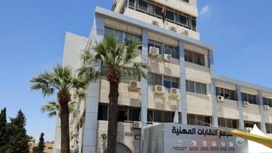 Photo of النقابات والحكومة: ترجيح التفاهم واستبعاد الإضراب