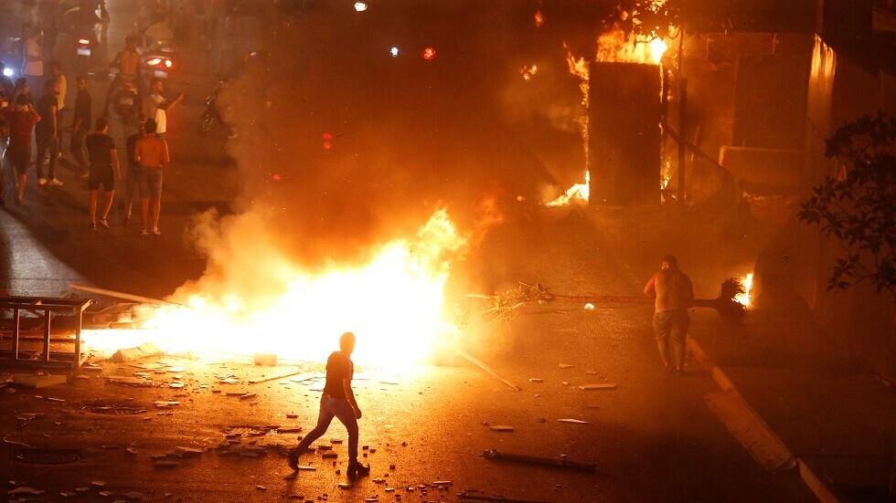 احتجاجات في العاصمة اللبنانية بيروت