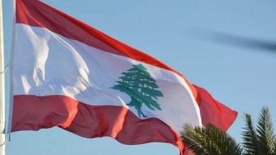Photo of البرلمان اللبناني يرجئ جلساته بعد إصابة أحد أعضائه بكورونا