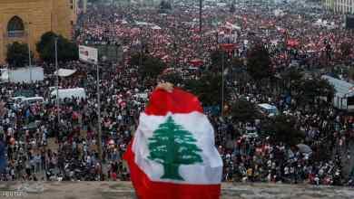 Photo of المتظاهرون في لبنان: مستمرون لحين تشكيل حكومة إنقاذ من خارج المنظومة الحاكمة