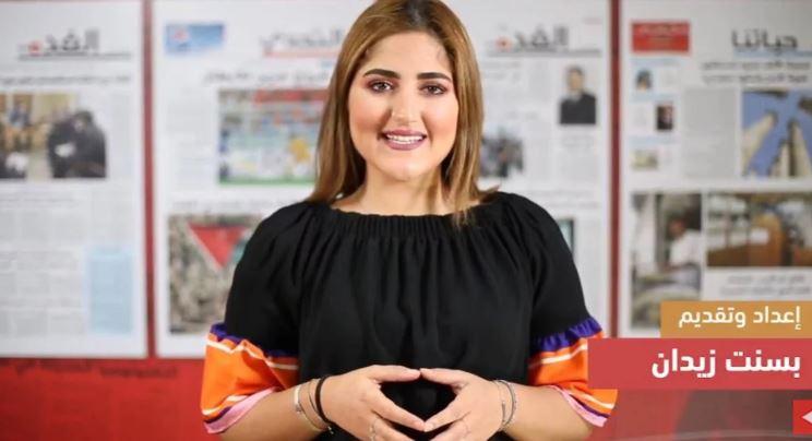 """Photo of كيف أصبح الفستق الحلبي """"بستاشيو""""؟ حلقة جديدة من """"حل وسط"""""""