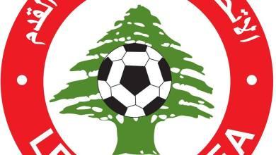 Photo of ايقاف جميع انشطة وبطولات الاتحاد اللبناني لكرة القدم