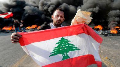 Photo of سندات لبنان الدولارية تنخفض بفعل الاحتجاجات