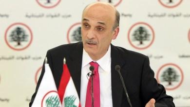 Photo of سمير جعجع يعلن استقالة وزراء حزبه من الحكومة