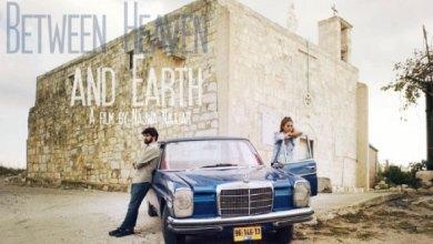 """Photo of """"بين الجنة والأرض"""" إنتاج فلسطيني أردني ينافس في """"القاهرة السينمائي 41"""""""