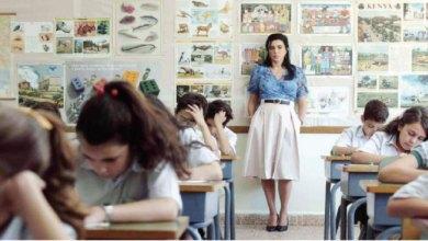 """Photo of فيلم """"1982"""".. الطفولة والبلوغ في مواجهة الحرب"""