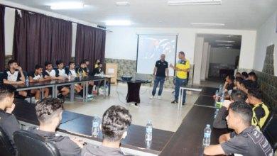 Photo of منتخب الشباب يخضع لمحاضرات وتدريبات قبل التصفيات