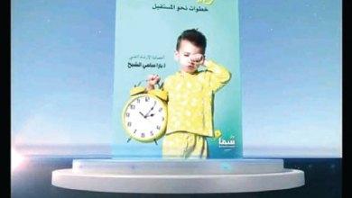 """Photo of """"تربية الطفل"""".. كتاب يتناول البدايات الصحيحة في التنشئة"""