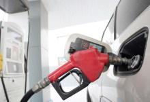 Photo of الحكومة: ارتفاع أسعار المشتقات النفطية عالميا