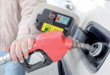 Photo of انخفاض طفيف على أسعار المشتقات النفطية عالميا