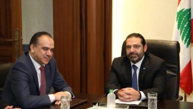 Photo of الشحاحدة يلتقي الحريري ويوقع محاضر تبادل المنتجات الزراعية مع لبنان