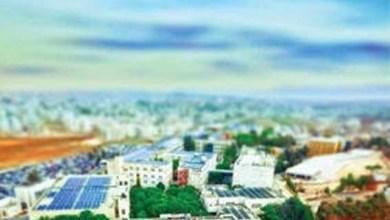 Photo of جامعة البترا تصدر العدد الرابع من مجلة صوت البترا