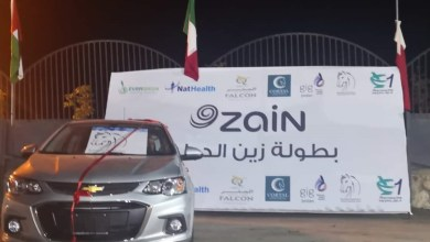 "Photo of حسون يظفر بلقب بطولة ""زين"" لفروسية القفز"